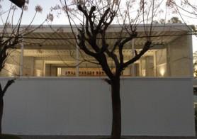 Fundación Guesher, Banfield - Est. Tannembaum